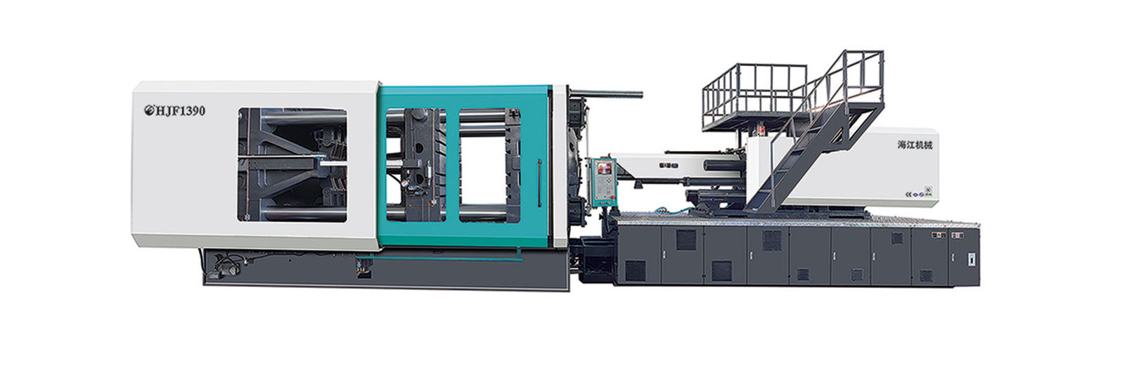 quality Auto Injection Molding Machine factory
