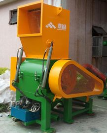 China Electric Motor Plastic Crusher Machine With High Toughness Blade 240kg supplier