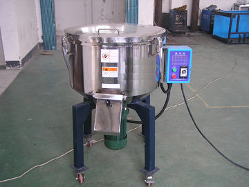 China 380V 50hz Vertical Plastic Mixer Machine , Paddle Resin Mixer Machine Low Noise supplier