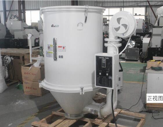 800kgs Hot Air Plastic Hopper Dryer Industrial Dryer