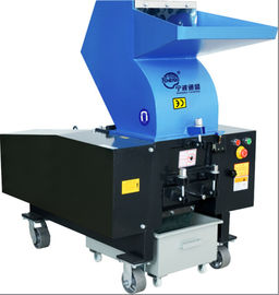 Step Type Motion Knife Plastic Crusher Machine For Plastic / Foam / Large Blocks Material