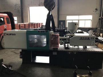 Mini Automatic Injection Moulding Machine / 80 Ton Small Injection Molding Machine