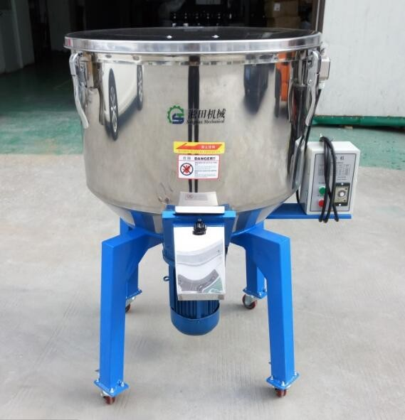 Vertical Structure Plastic Mixer Machine With Castor Wheels Low Noise